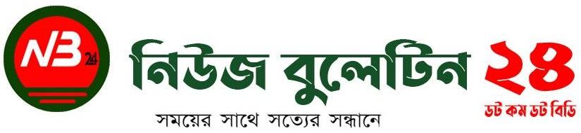 Newsbulletin24.com.bd